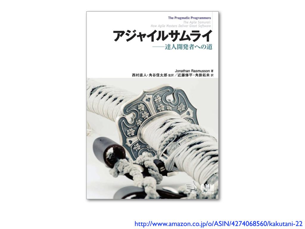 http://www.amazon.co.jp/o/ASIN/4274068560/kakut...