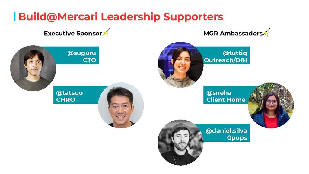 Build@Mercari Leadership Supporters @suguru CTO...