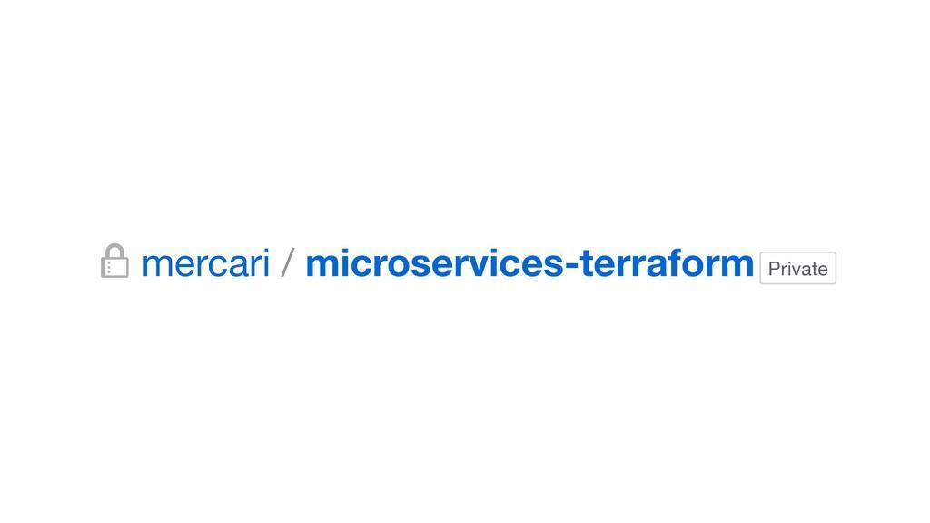 mercari / microservices-terraform Private