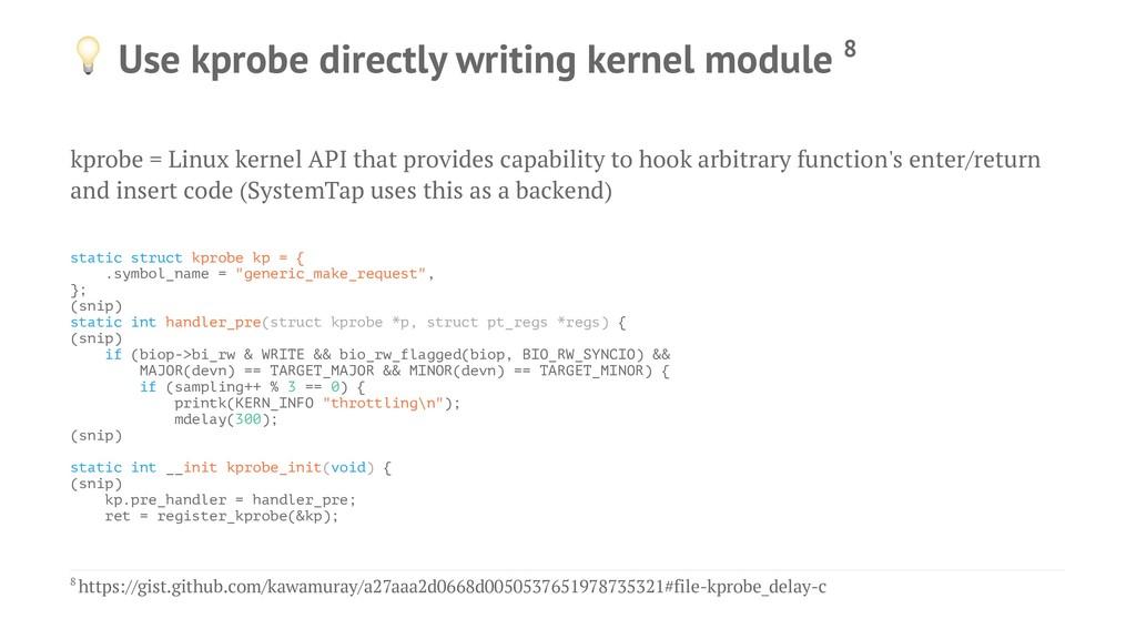 ! Use kprobe directly writing kernel module 8 k...