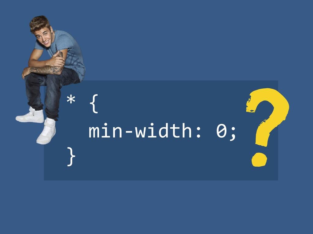 * { min-width: 0; } ?