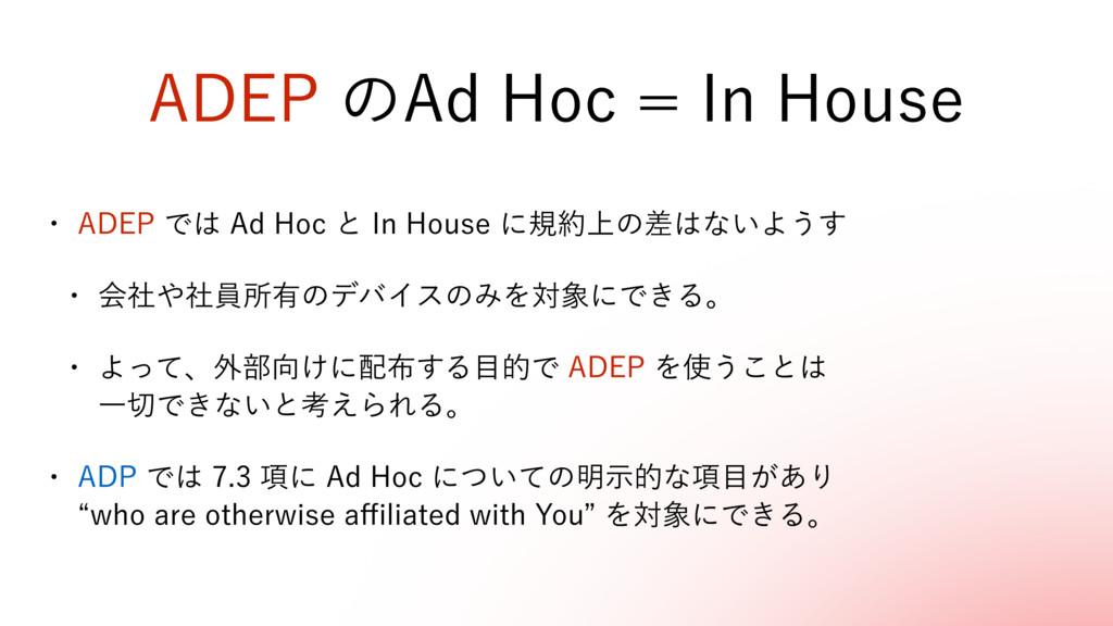 """""""%&1ͷ""""E)PD*O)PVTF w """"%&1Ͱ""""E)PDͱ*O)..."""
