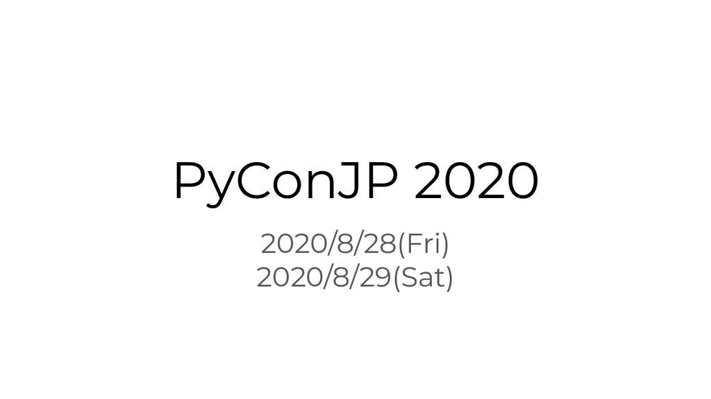 PyConJP 2020 2020/8/28(Fri) 2020/8/29(Sat)