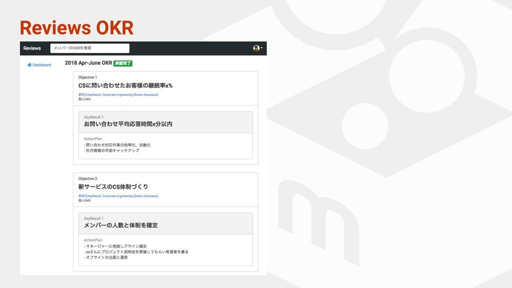 Reviews OKR