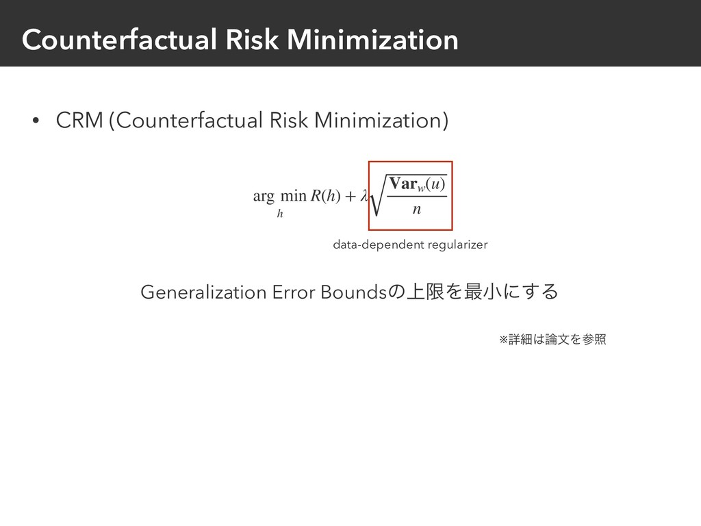 Counterfactual Risk Minimization arg min h R(h)...