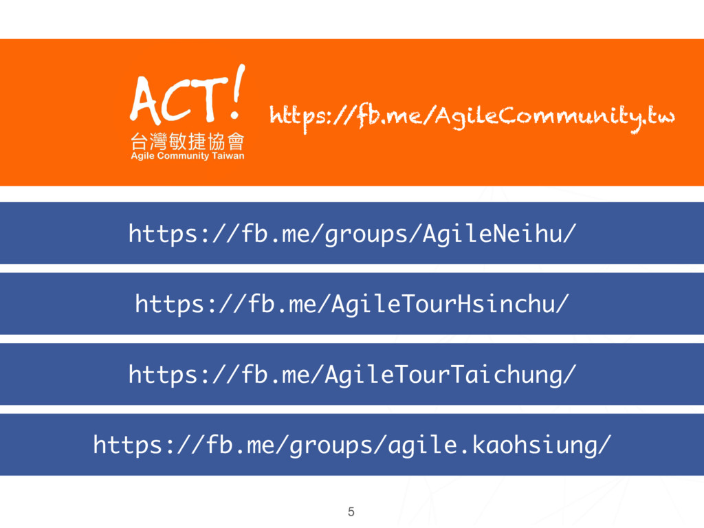 5 https://fb.me/groups/agile.kaohsiung/ https:/...