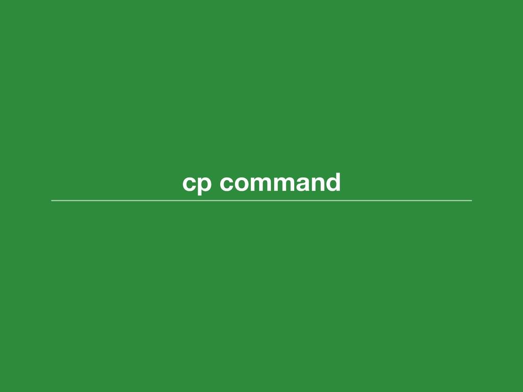cp command