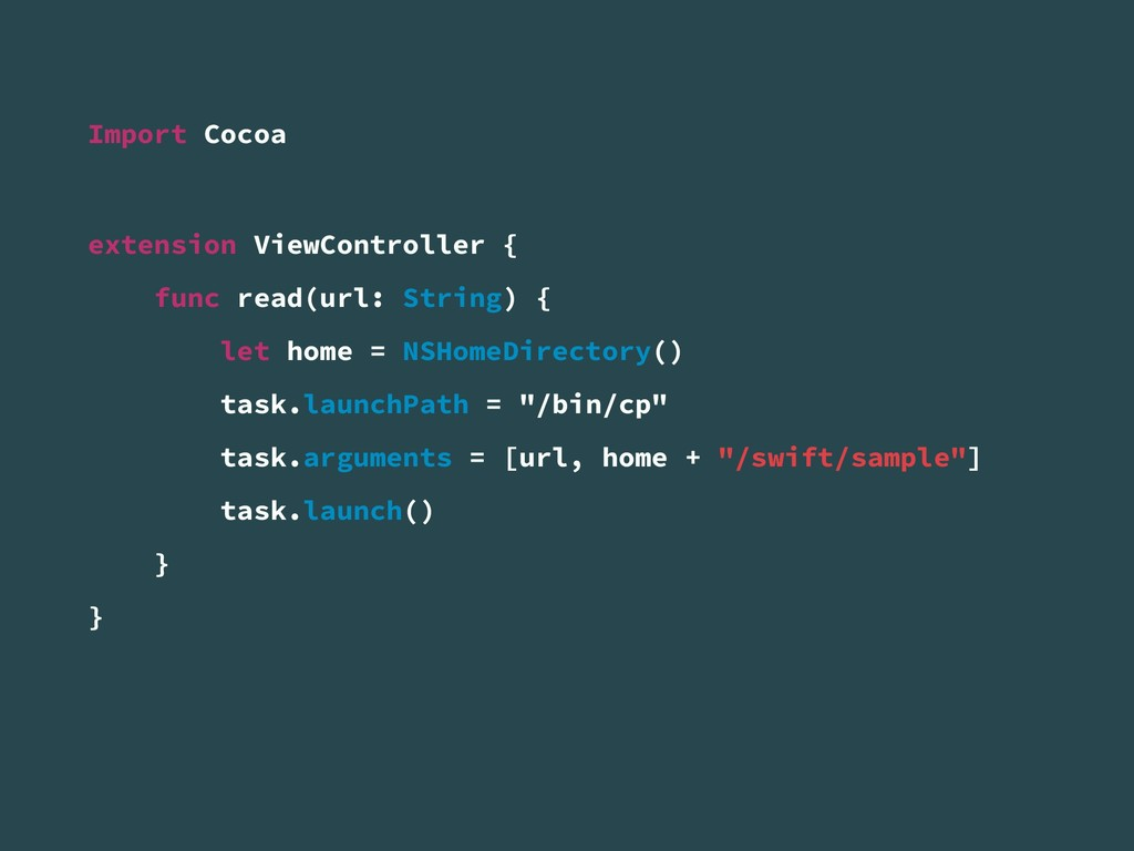 Import Cocoa extension ViewController { func re...