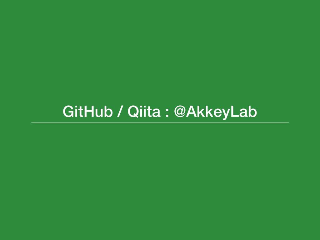 GitHub / Qiita : @AkkeyLab