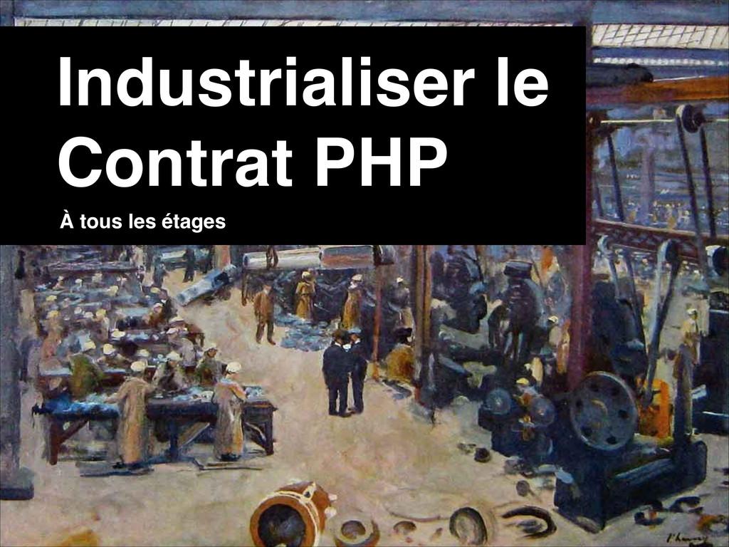 Industrialiser le Contrat PHP À tous les étages