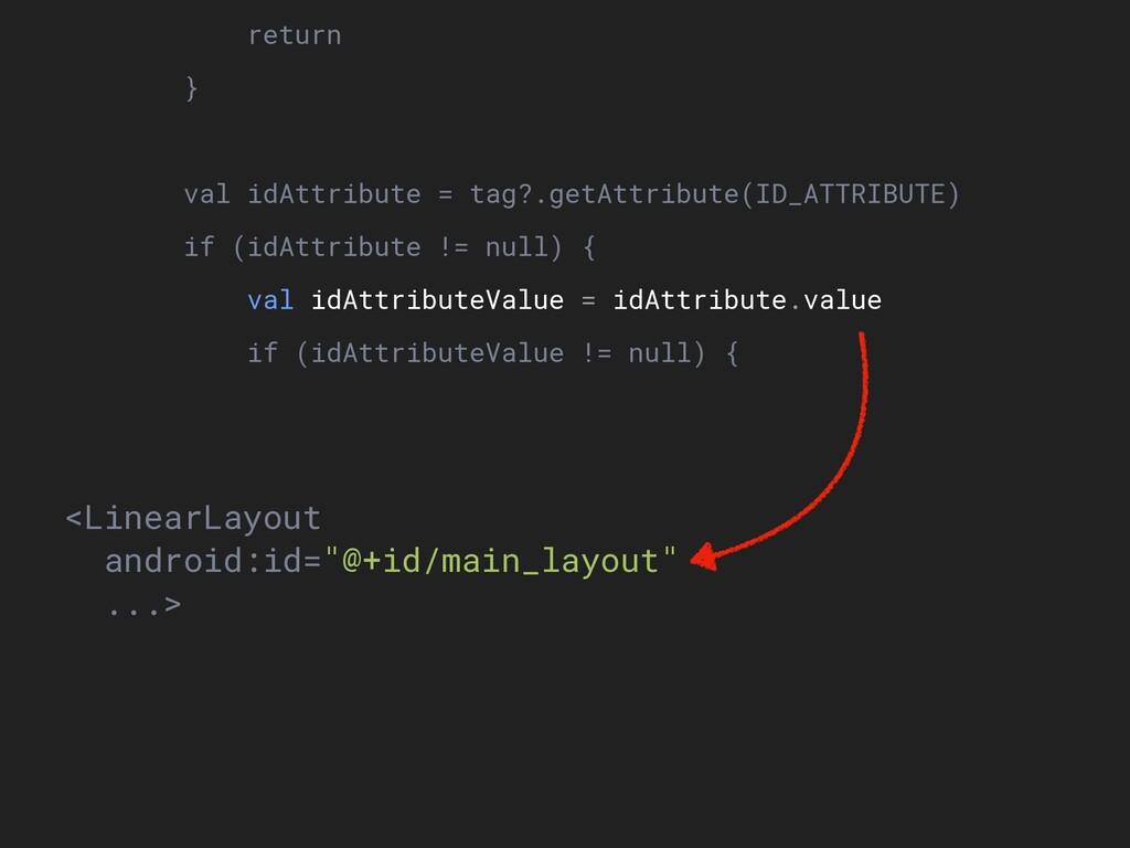 return } val idAttribute = tag?.getAttribute(ID...