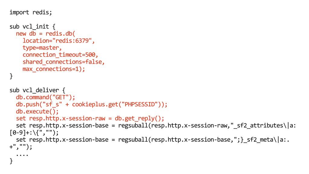 import redis; sub vcl_init { new db = redis.db(...
