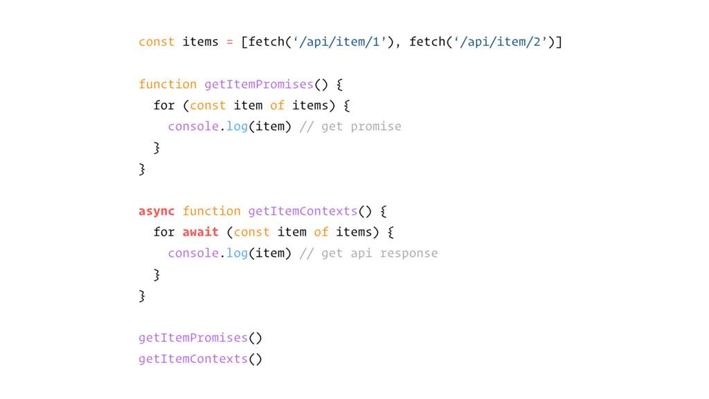 const items = [fetch('/api/item/1'), fetch('/ap...