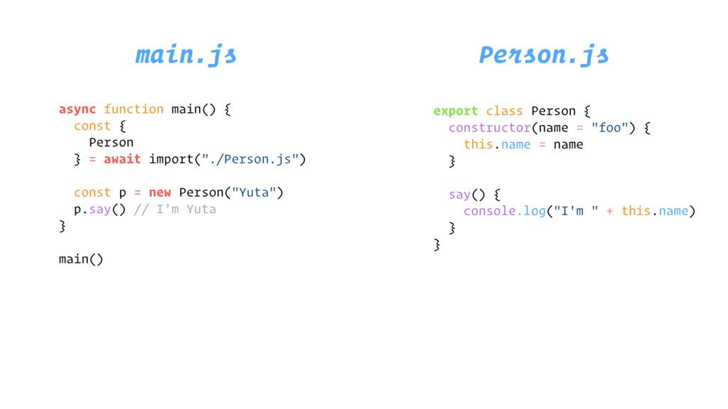 async function main() { const { Person } = awai...