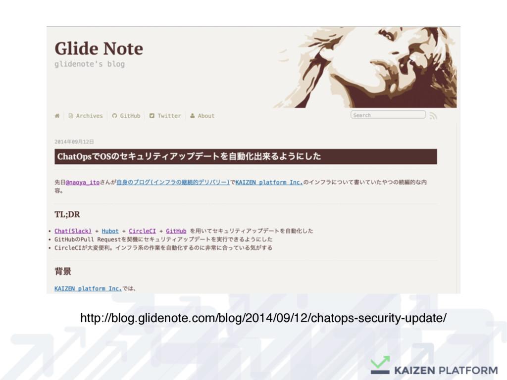 http://blog.glidenote.com/blog/2014/09/12/chato...