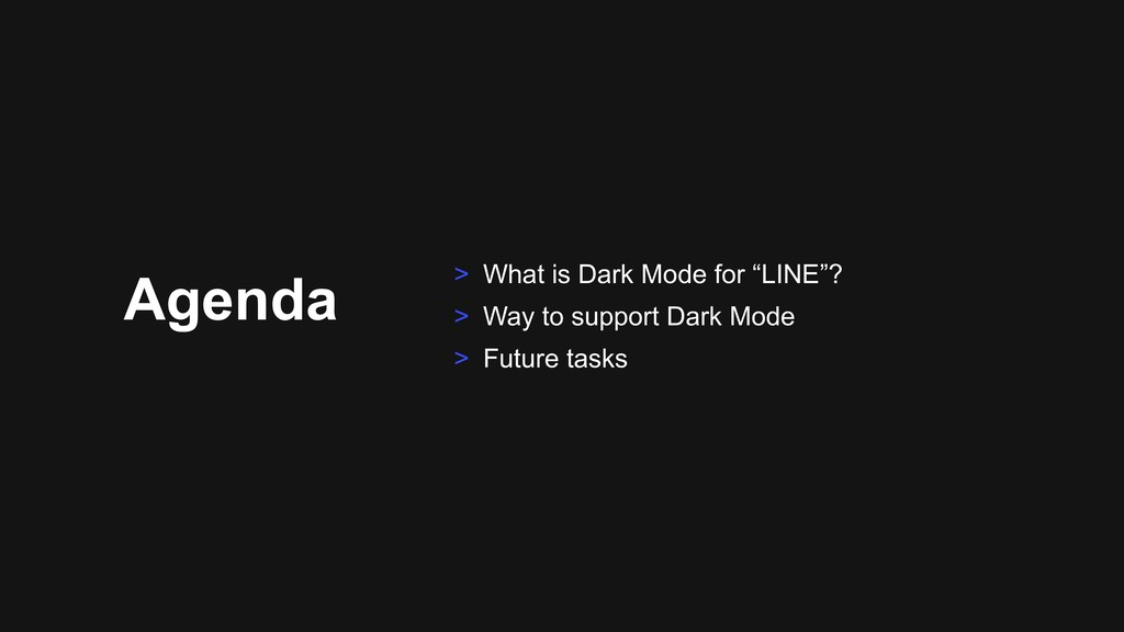 """Agenda > What is Dark Mode for """"LINE""""? > Way to..."""