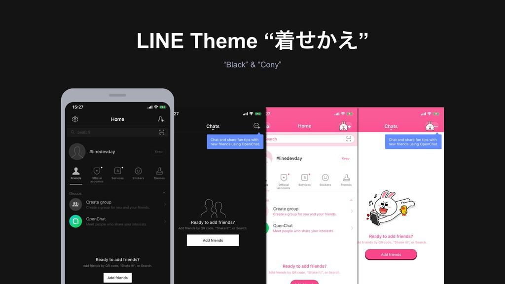 "LINE Theme ""ண͔ͤ͑"" ""Black"" & ""Cony"""