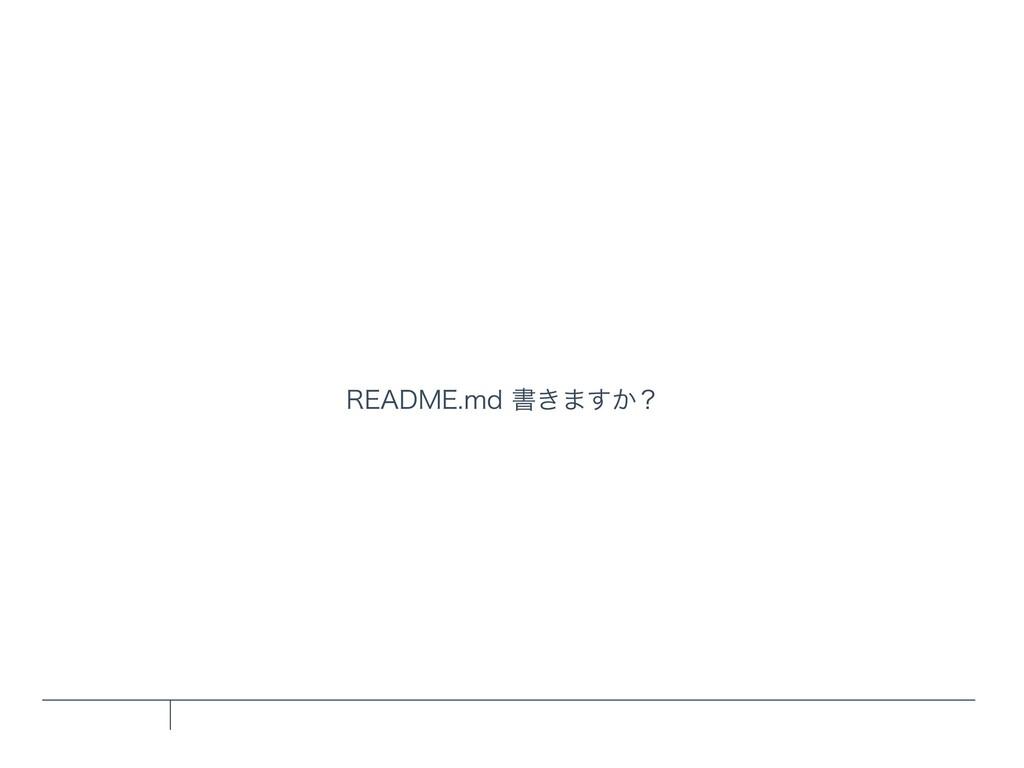 """3&""""%.&NEॻ͖·͔͢ʁ"""