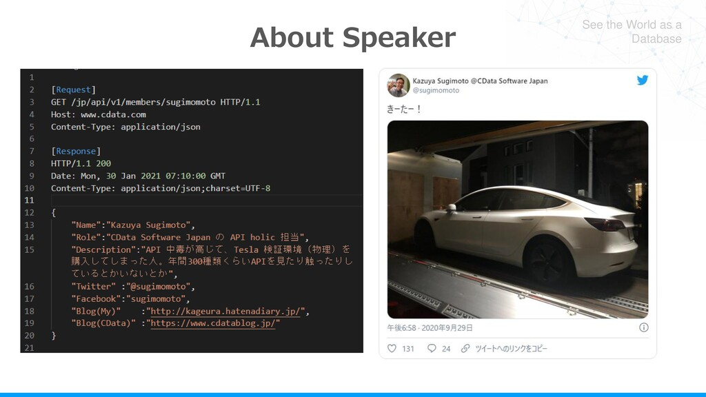 See the World as a Database About Speaker
