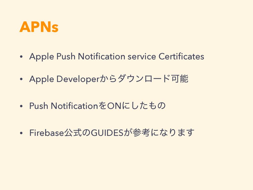 APNs • Apple Push Notification service Certificat...