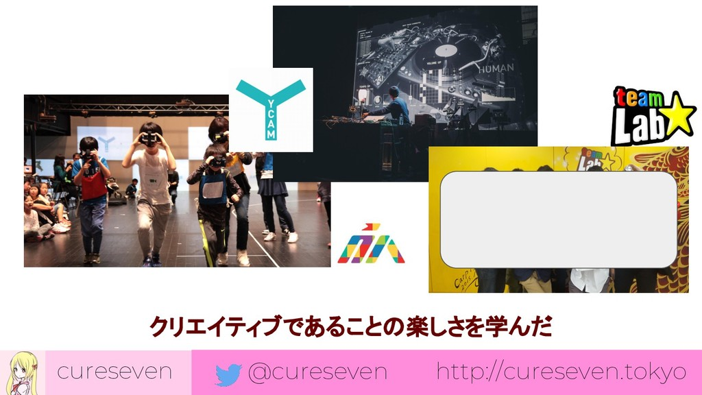 cureseven @cureseven http://cureseven.tokyo クリエ...