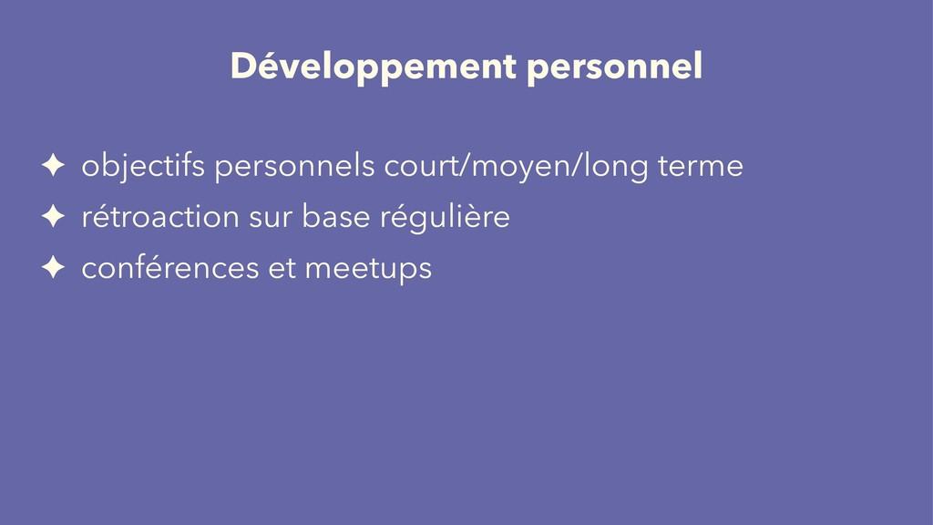 Développement personnel ✦ objectifs personnels ...