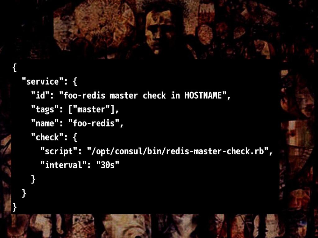 "{ ""service"": { ""id"": ""foo-redis master check in..."