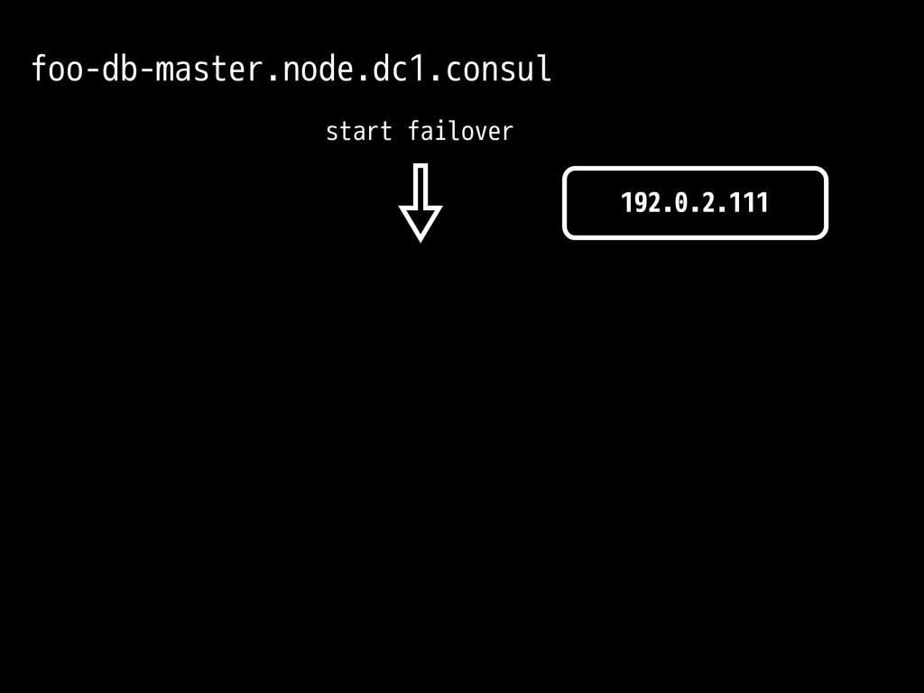 192.0.2.111 start failover foo-db-master.node.d...