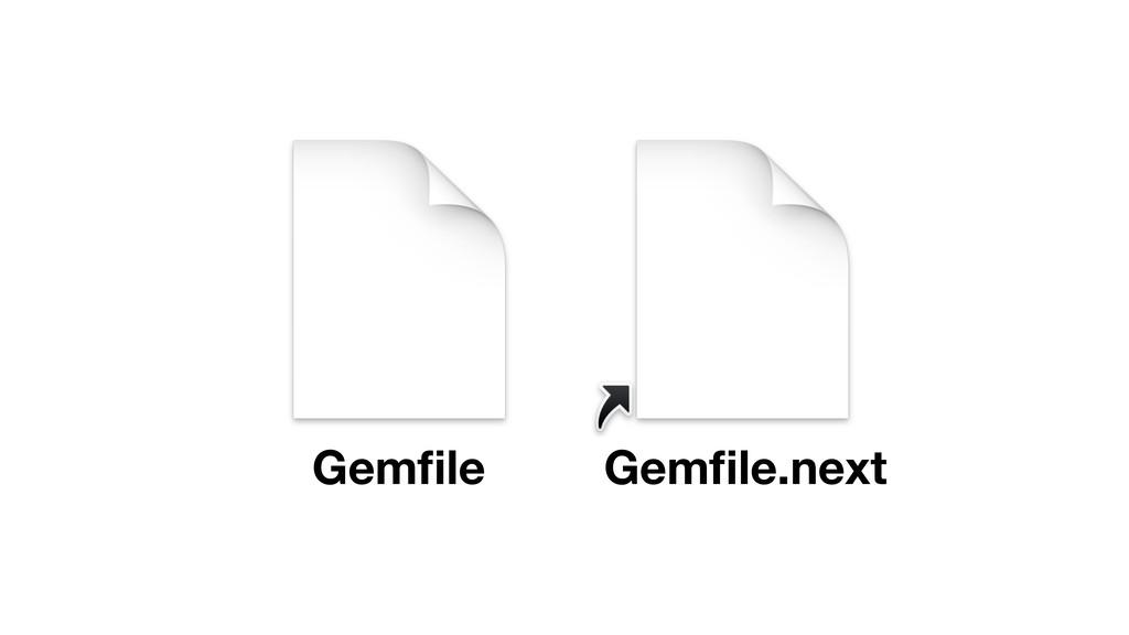 Gemfile Gemfile.next