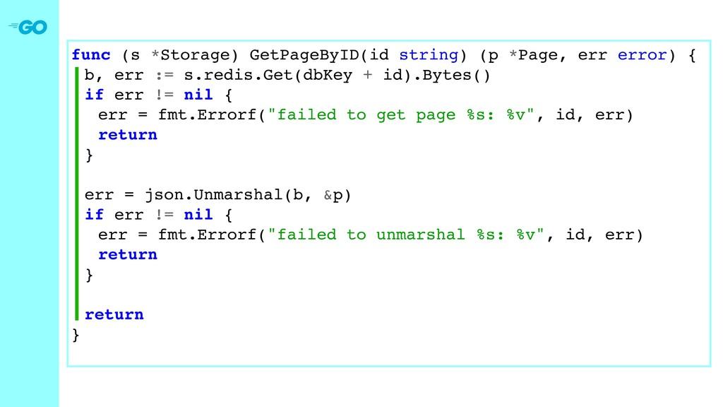 func (s *Storage) GetPageByID(id string) (p *Pa...