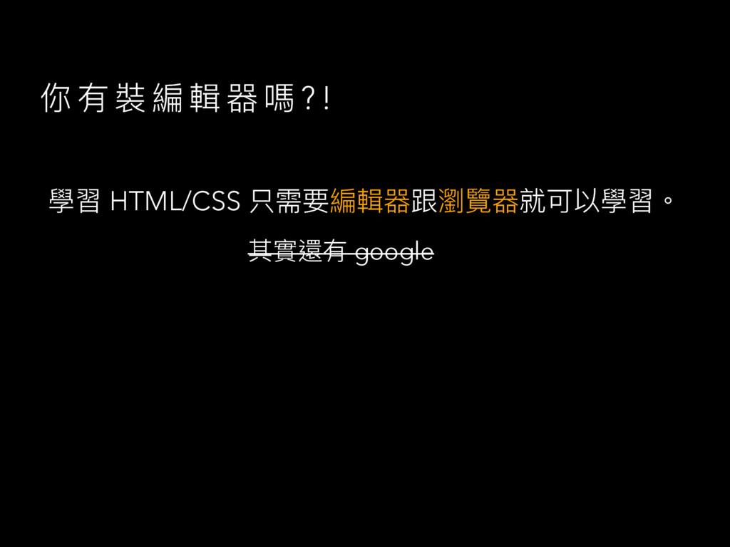֦ 磪 蕕 翥 蜉 瑊 㻟 ? ! 䋊聜 HTML/CSS ݝ襑ᥝ翥蜉瑊蚤倵薩瑊疰ݢ犥䋊聜牐 ...