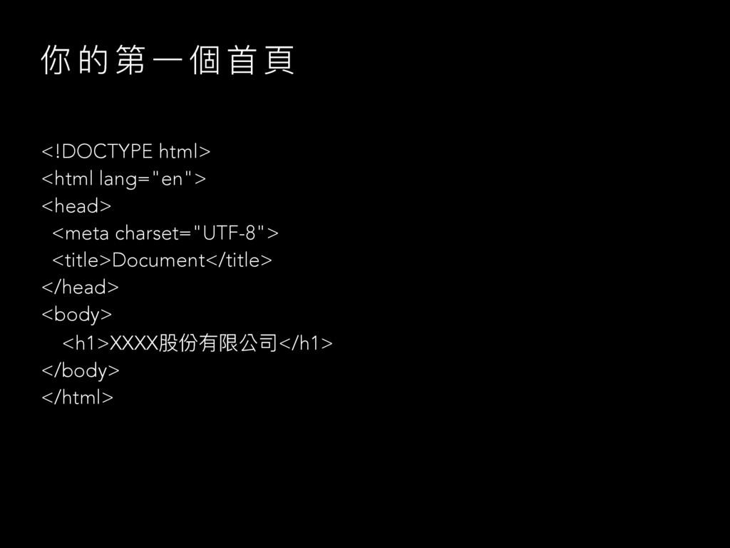 """֦ ጱ ᒫ Ӟ 㮆 Ḓ 殷 <!DOCTYPE html> <html lang=""""en""""> ..."""