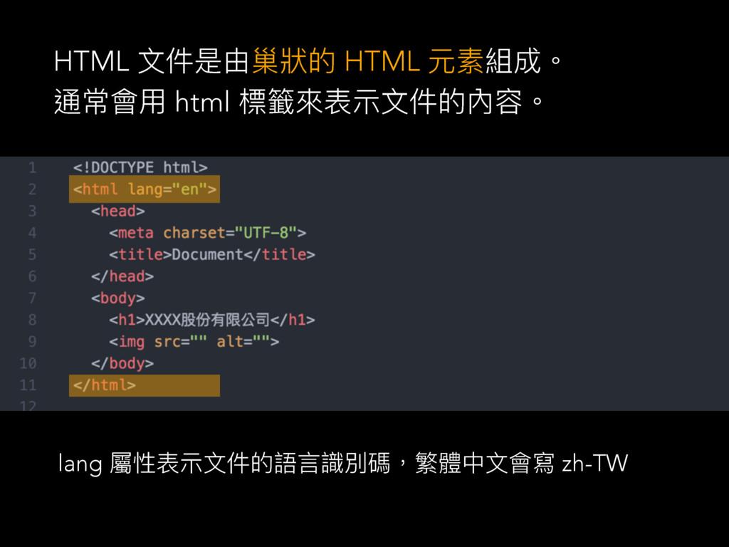 HTML կฎኧૠ制ጱ HTML زᔰ奲౮牐 蝢ଉ䨝አ html 秂壆㬵蔭纈կጱ獉牐 l...