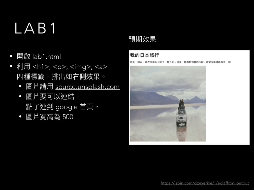 L A B 1 毆๗硳ຎ • 樄珸 lab1.html • ڥአ <h1>, <p>, <im...
