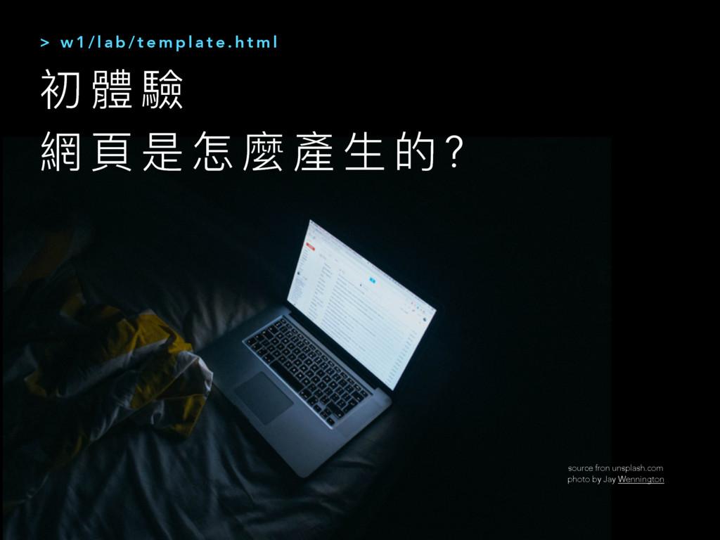 ڡ 誢 涢  翕 殷 ฎ ெ 讕 叨 ኞ ጱ ? > w 1 / l a b / t e m...