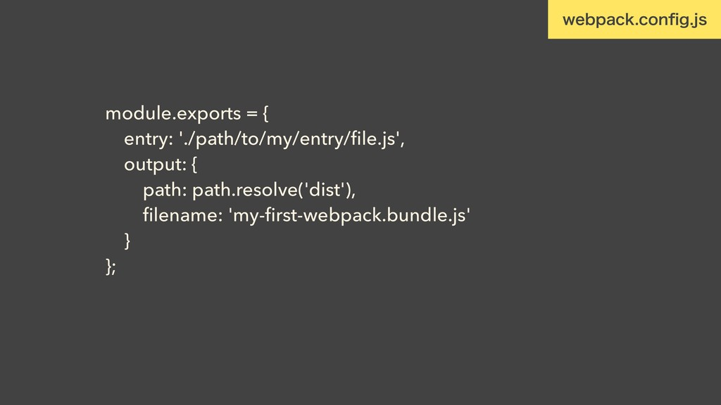 module.exports = { entry: './path/to/my/entry/fi...