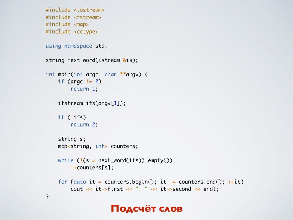 #include <iostream> #include <fstream> #include...