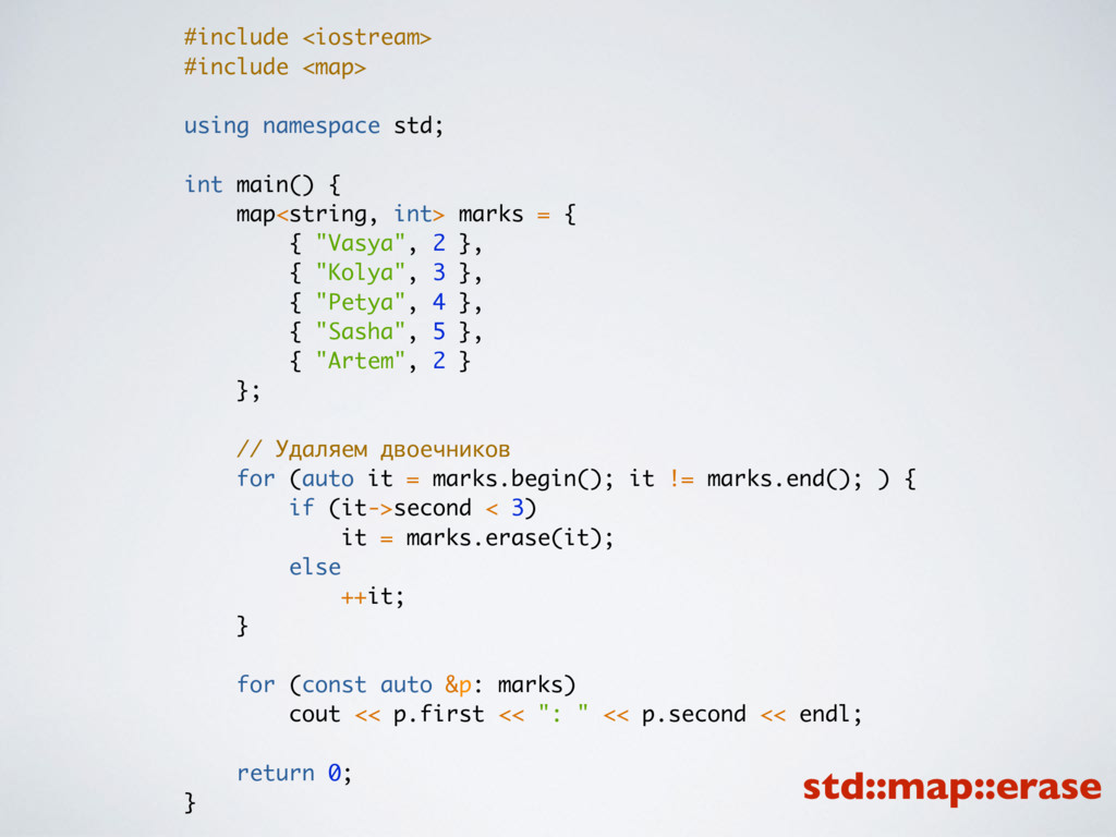 #include <iostream> #include <map> using namesp...