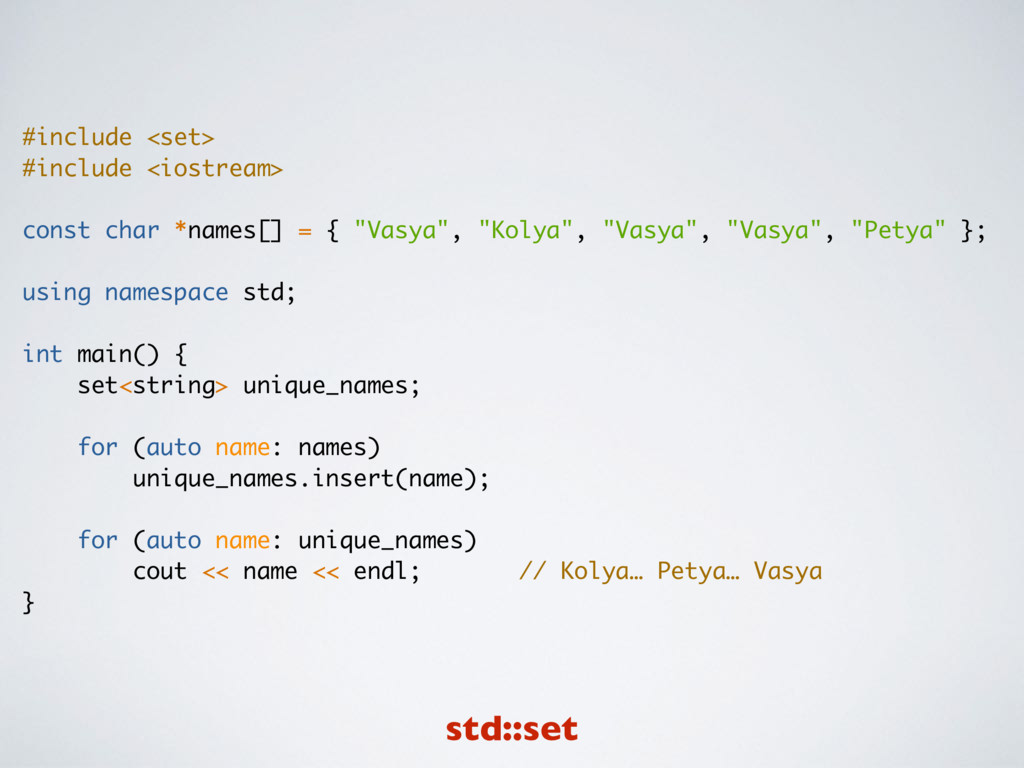 #include <set> #include <iostream> const char *...