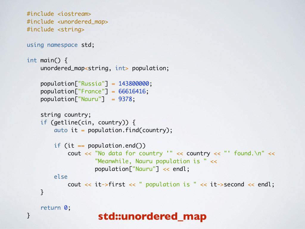 #include <iostream> #include <unordered_map> #i...