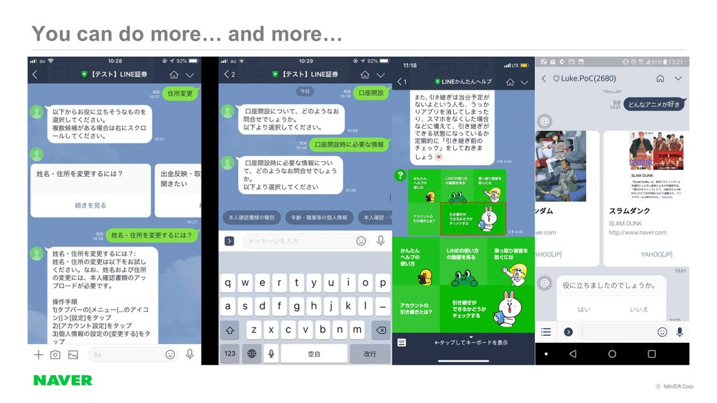 NAVER Corp. You can do more… and more…