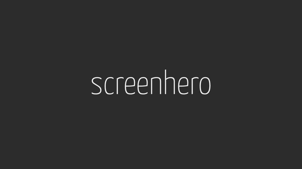 screenhero