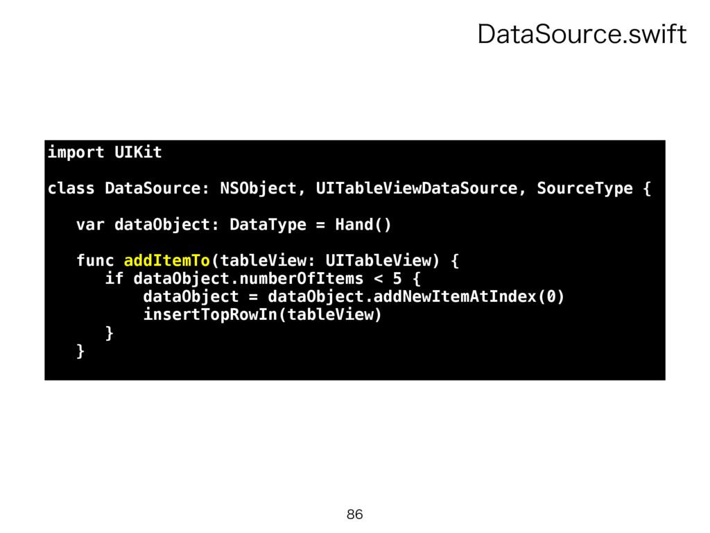 %BUB4PVSDFTXJGU  import UIKit class DataSour...