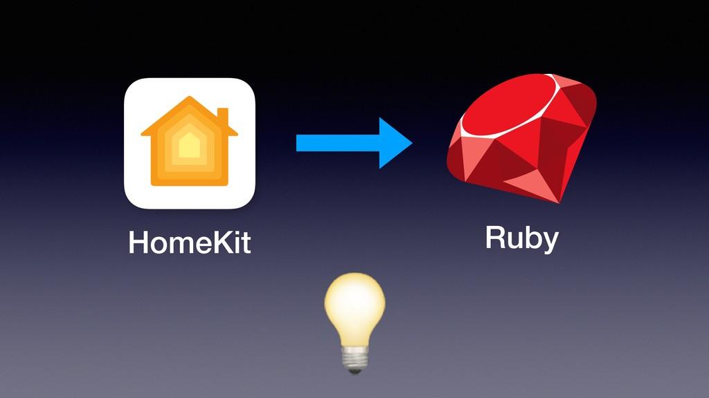 Ruby HomeKit