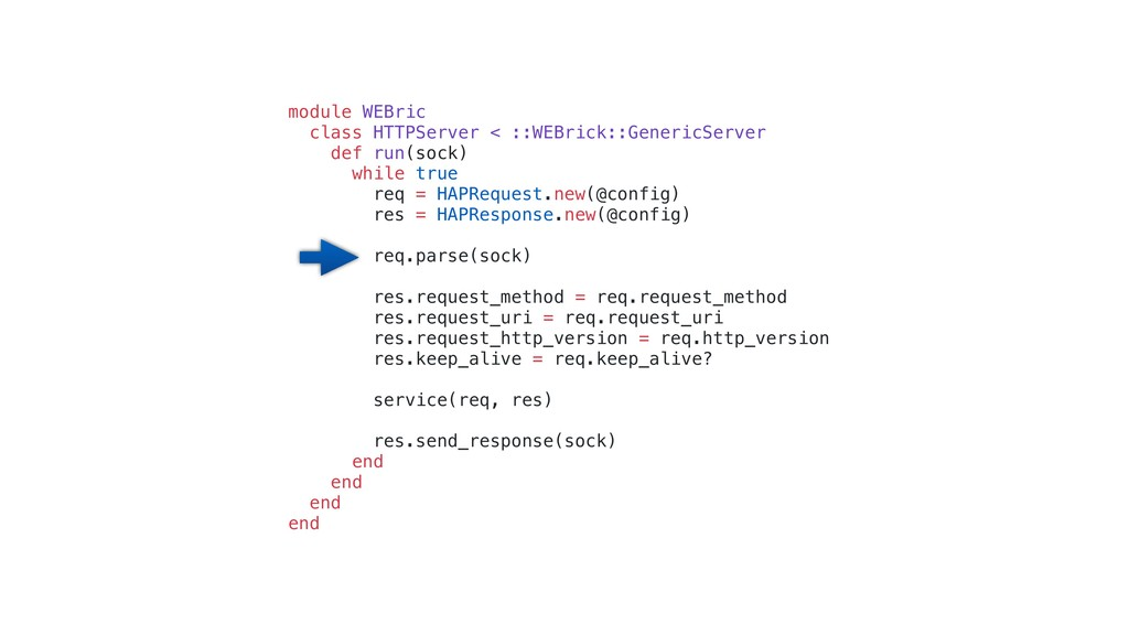 module WEBric class HTTPServer < ::WEBrick::Gen...