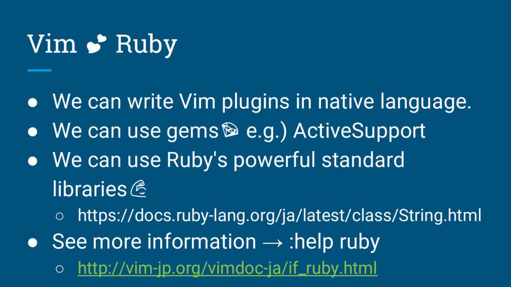 Vim Ruby ● We can write Vim plugins in native l...