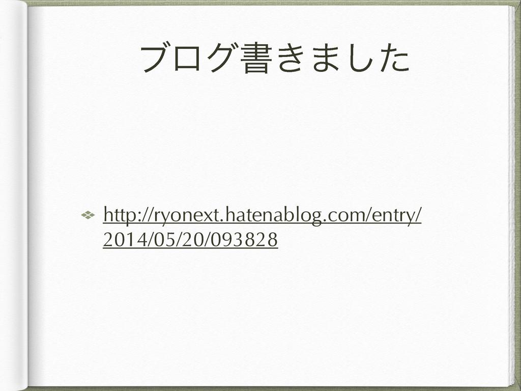 ϒϩάॻ͖·ͨ͠ http://ryonext.hatenablog.com/entry/ 2...