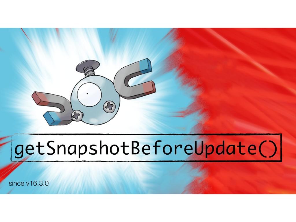 getSnapshotBeforeUpdate() since v16.3.0