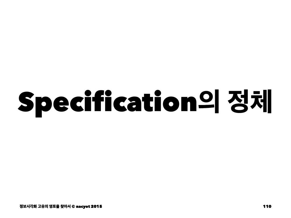Specification  ࠁदпച Ҋਬ షਸ ইࢲ © nacyot 20...
