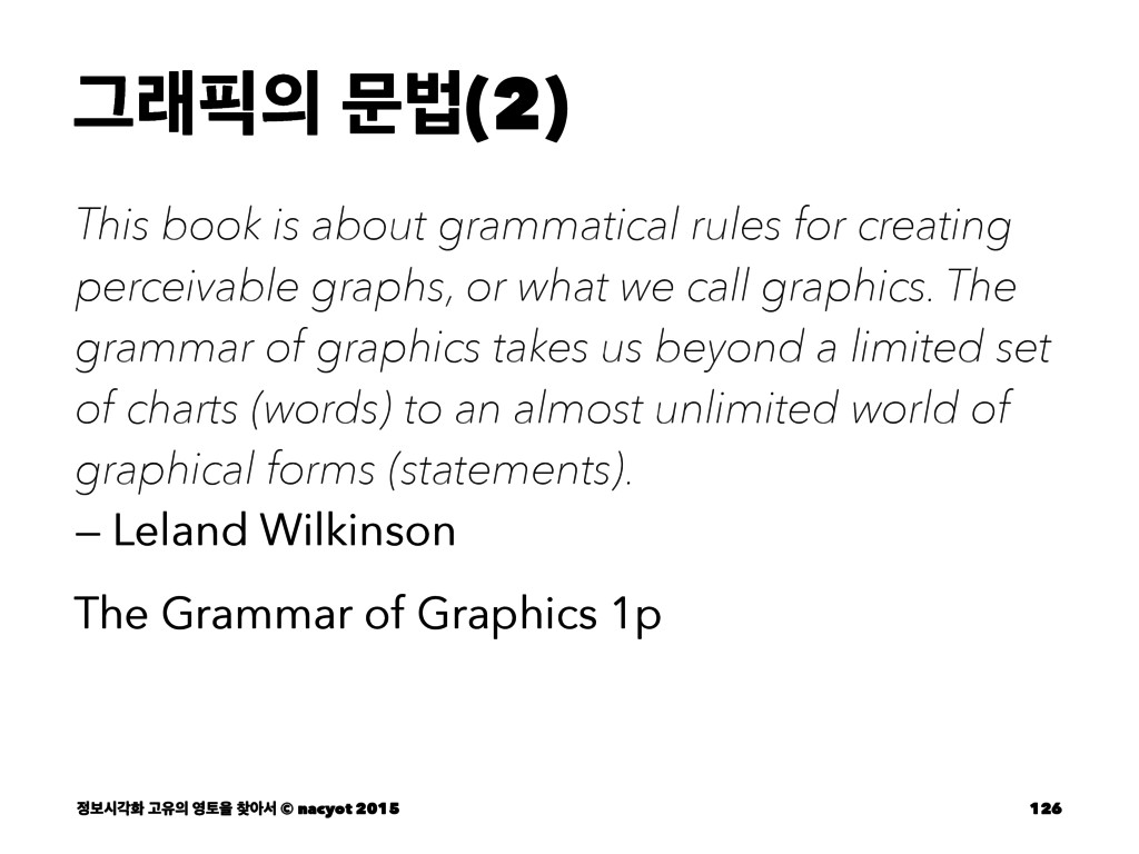Ӓې ޙߨ(2) This book is about grammatical rules...